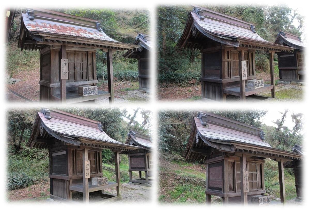 f:id:owari-nagoya55:20200423172733j:plain