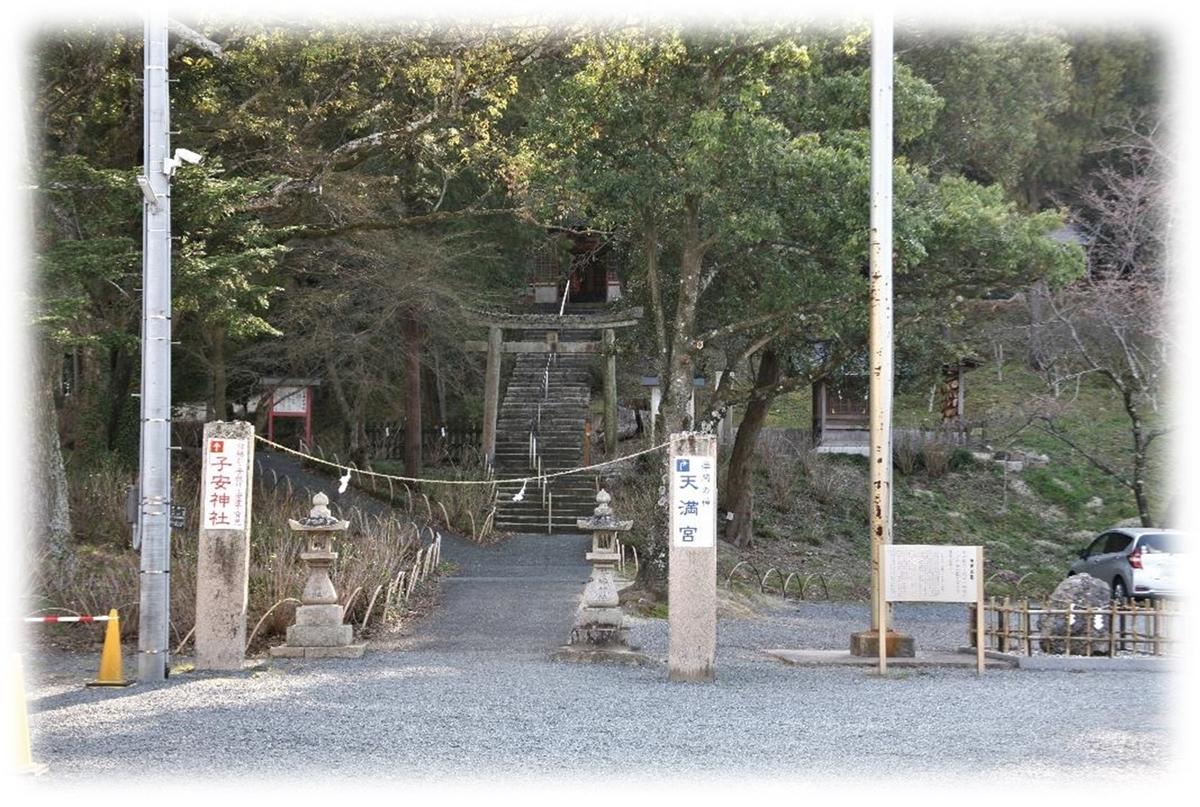 f:id:owari-nagoya55:20200423172826j:plain