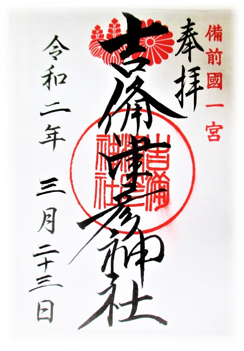 f:id:owari-nagoya55:20200423172928j:plain