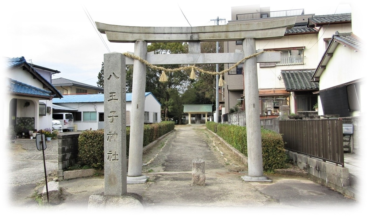 f:id:owari-nagoya55:20200429164957j:plain