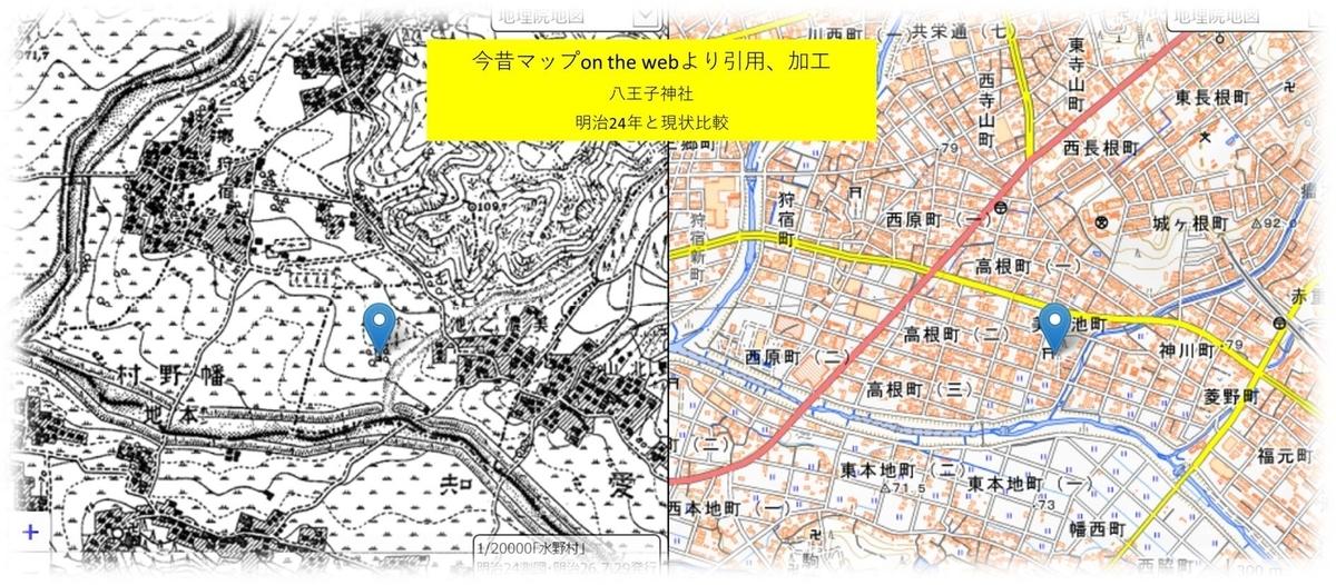 f:id:owari-nagoya55:20200429165452j:plain