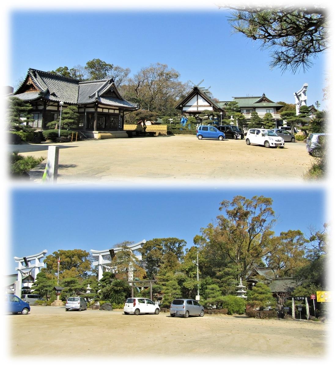 f:id:owari-nagoya55:20200502124623j:plain