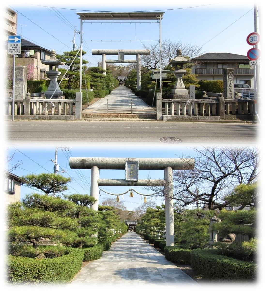 f:id:owari-nagoya55:20200502124658j:plain