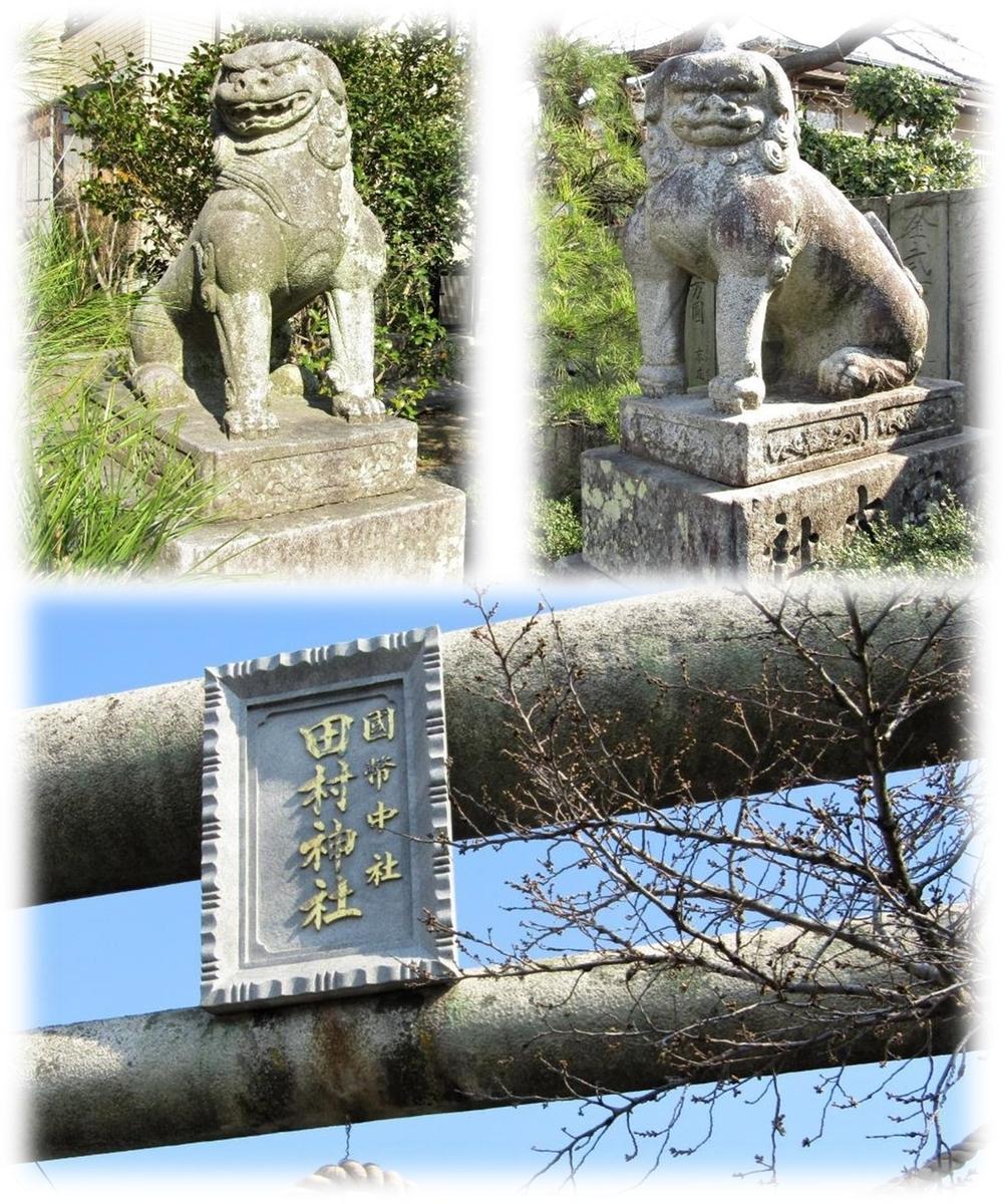f:id:owari-nagoya55:20200502124758j:plain