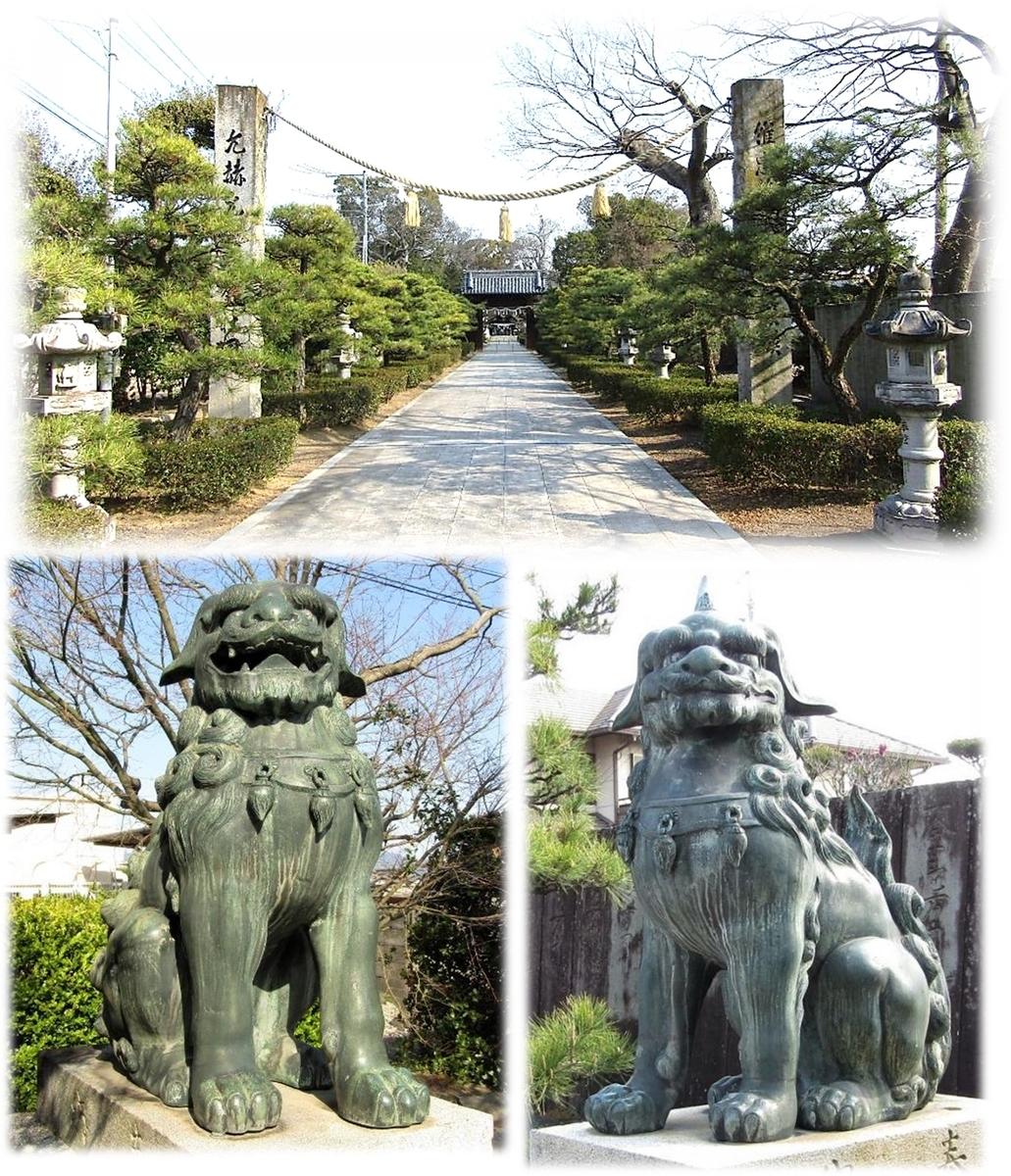f:id:owari-nagoya55:20200502124837j:plain