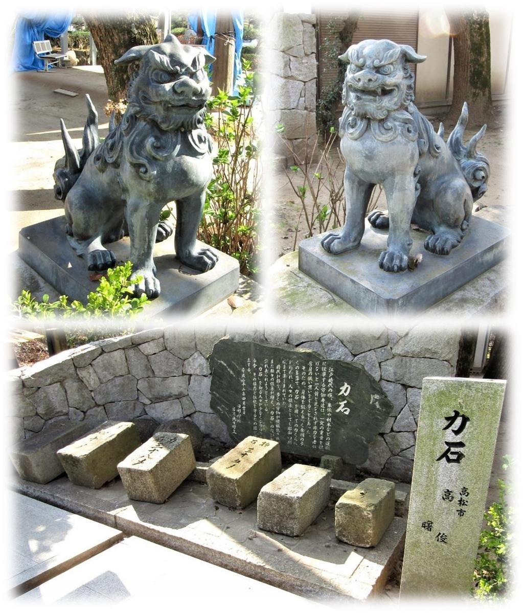 f:id:owari-nagoya55:20200502125022j:plain