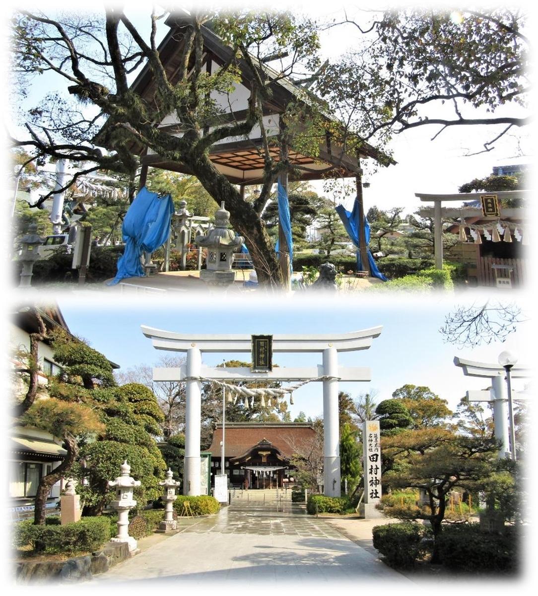 f:id:owari-nagoya55:20200502125117j:plain