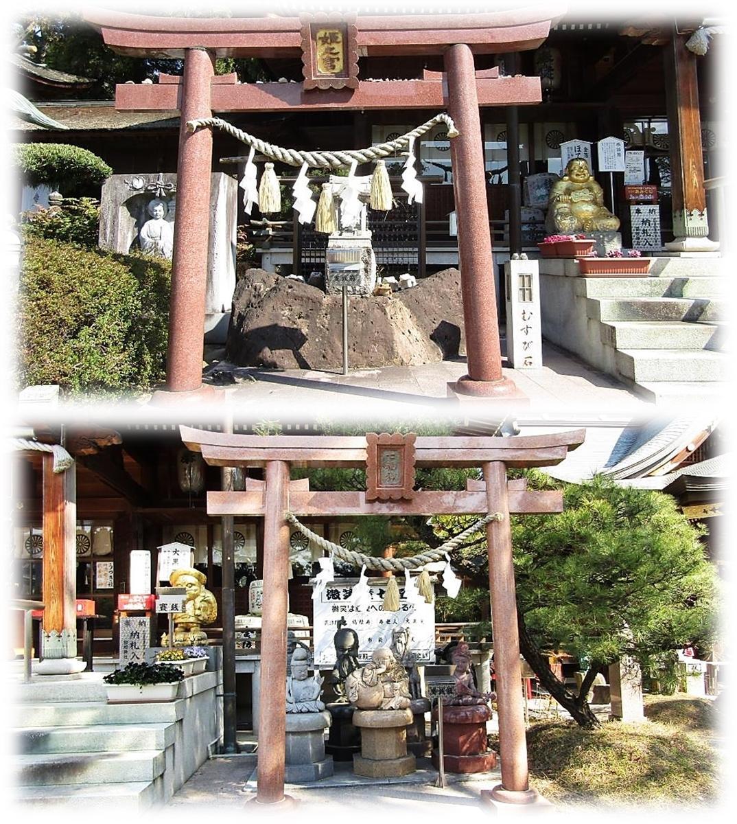 f:id:owari-nagoya55:20200502125430j:plain