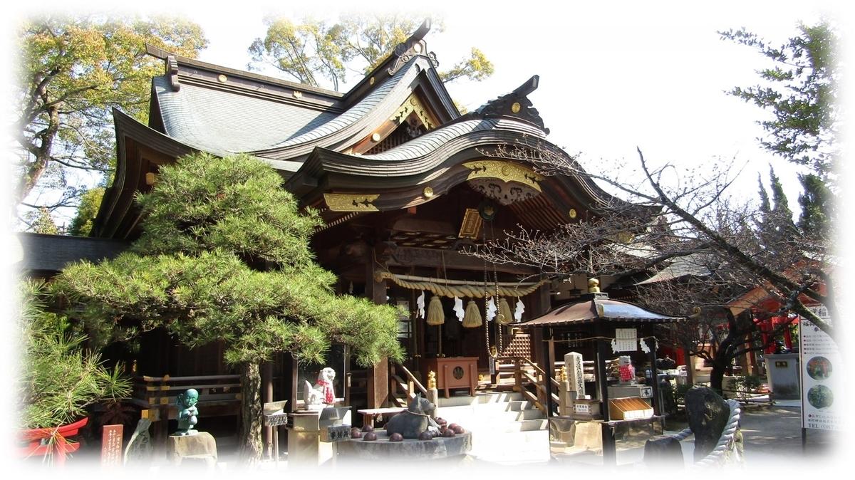 f:id:owari-nagoya55:20200502125634j:plain