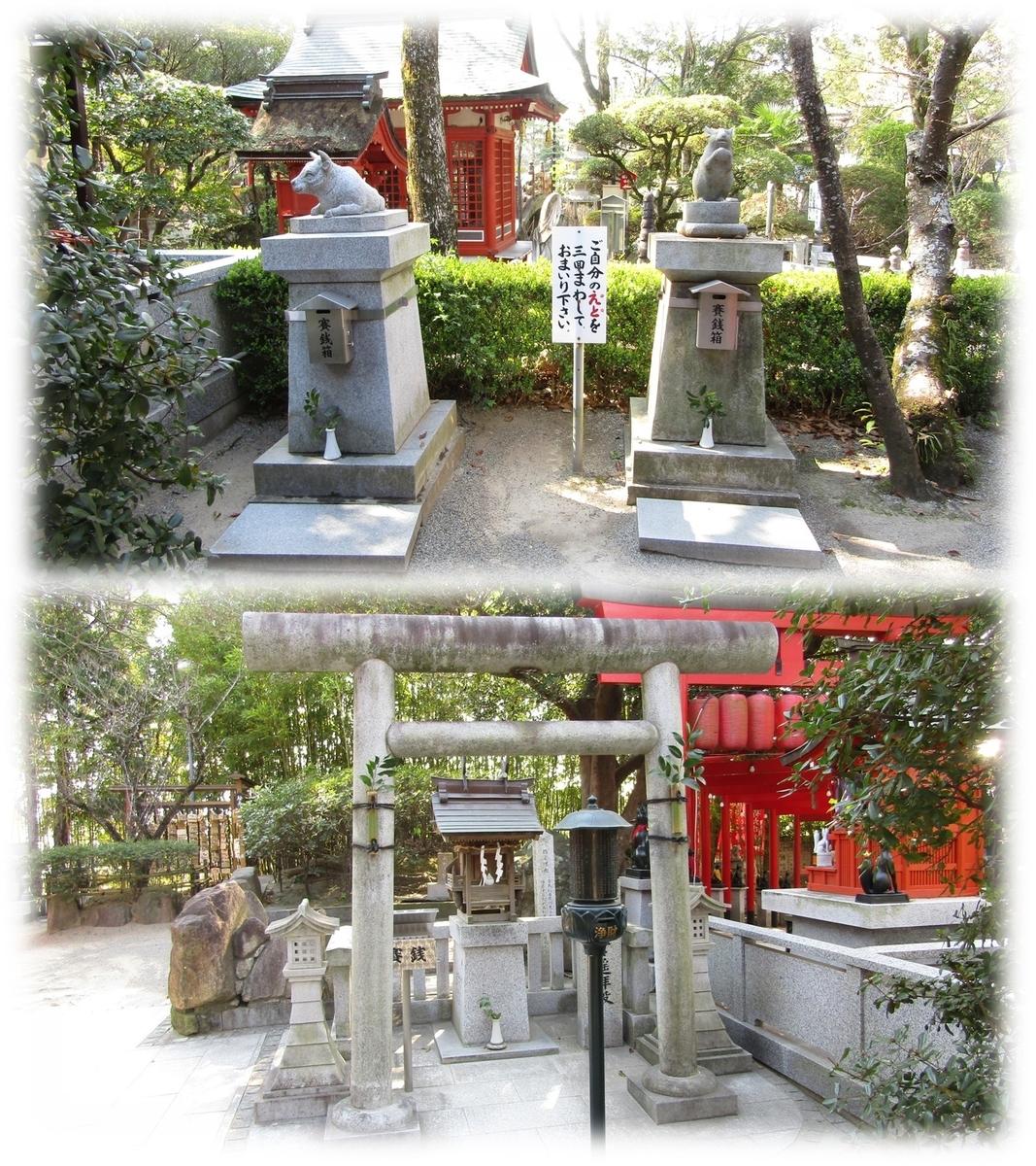 f:id:owari-nagoya55:20200502125701j:plain