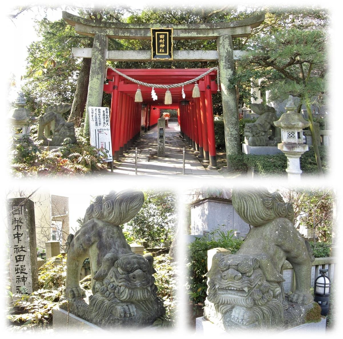 f:id:owari-nagoya55:20200502130214j:plain