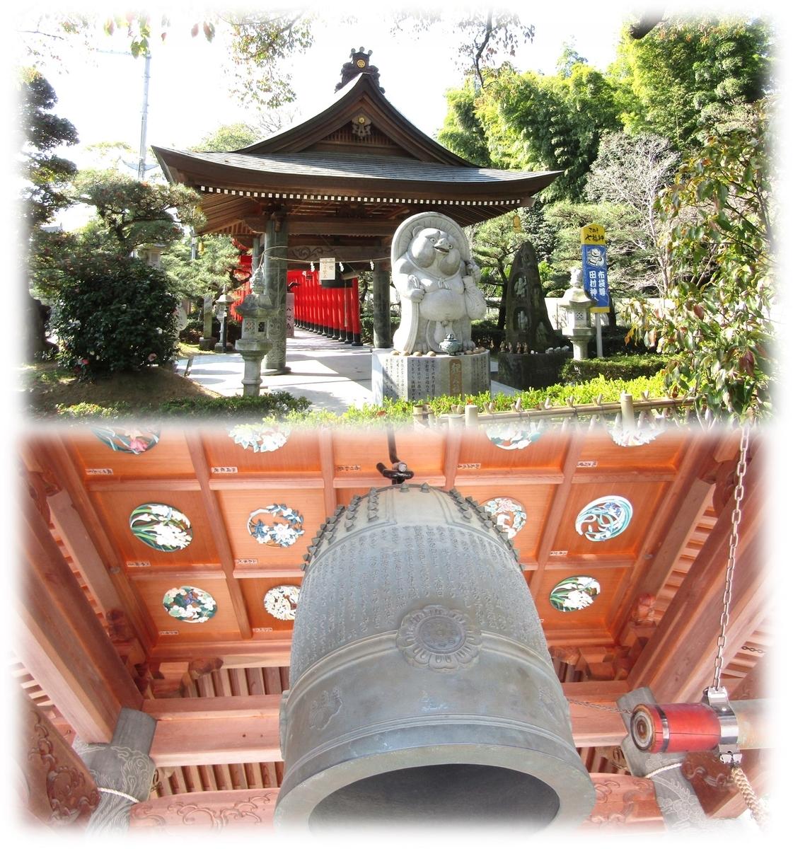 f:id:owari-nagoya55:20200502130317j:plain