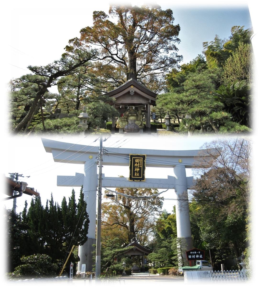 f:id:owari-nagoya55:20200502130345j:plain
