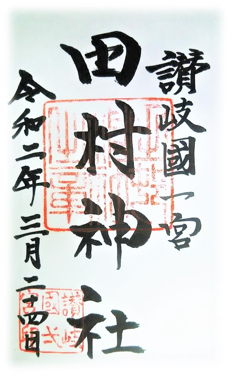 f:id:owari-nagoya55:20200502130438j:plain
