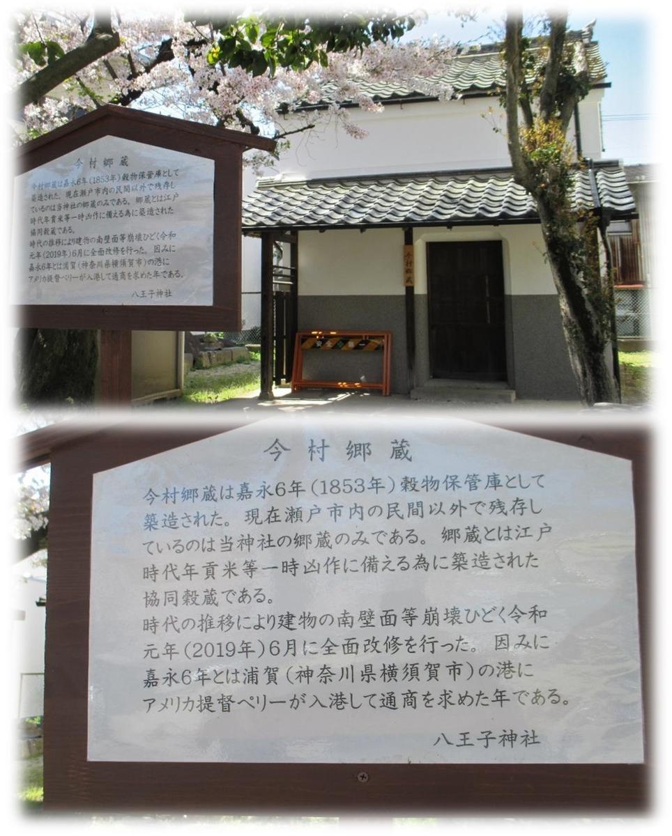 f:id:owari-nagoya55:20200507221415j:plain