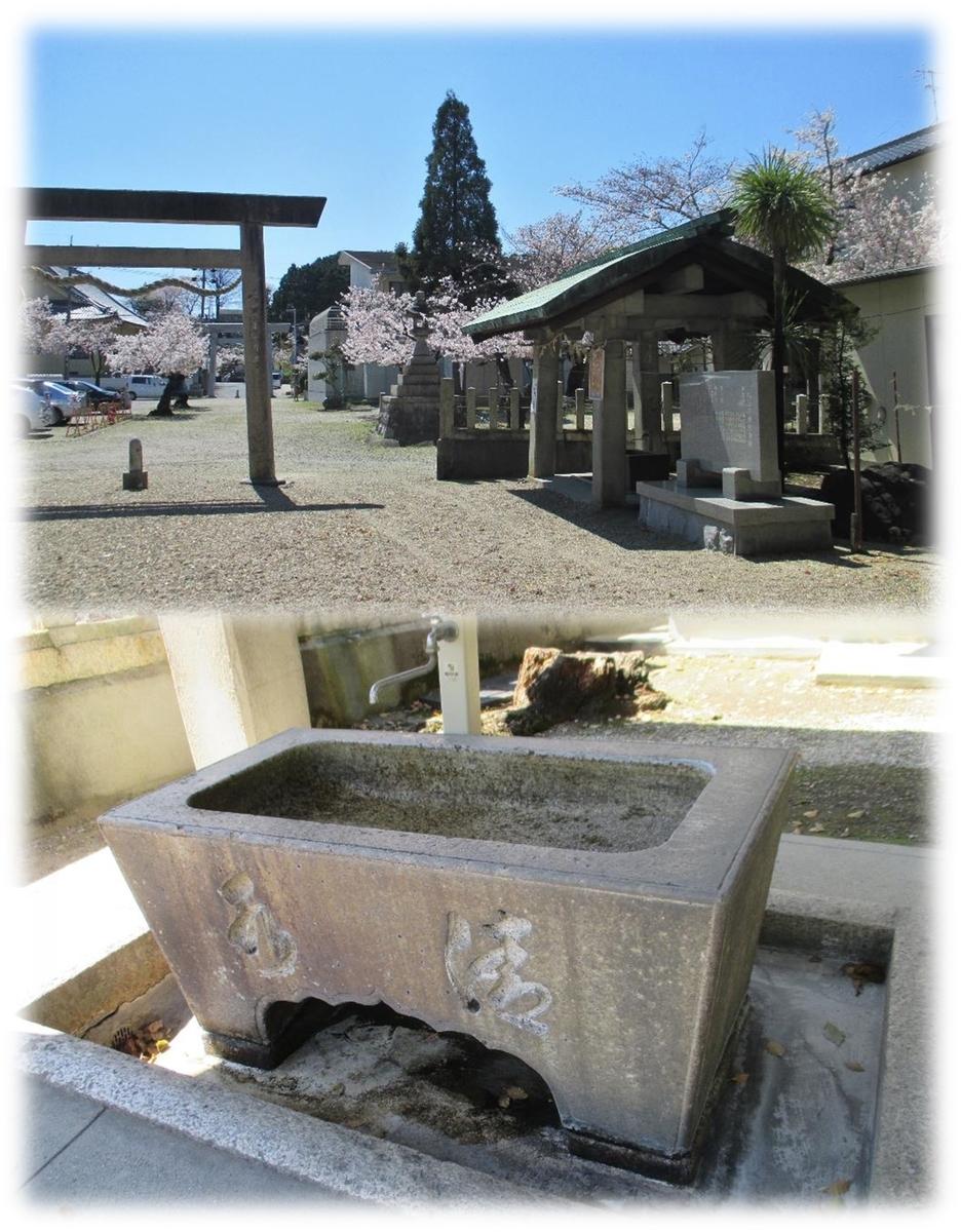 f:id:owari-nagoya55:20200507221529j:plain