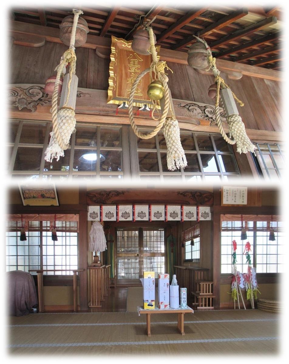 f:id:owari-nagoya55:20200507221749j:plain