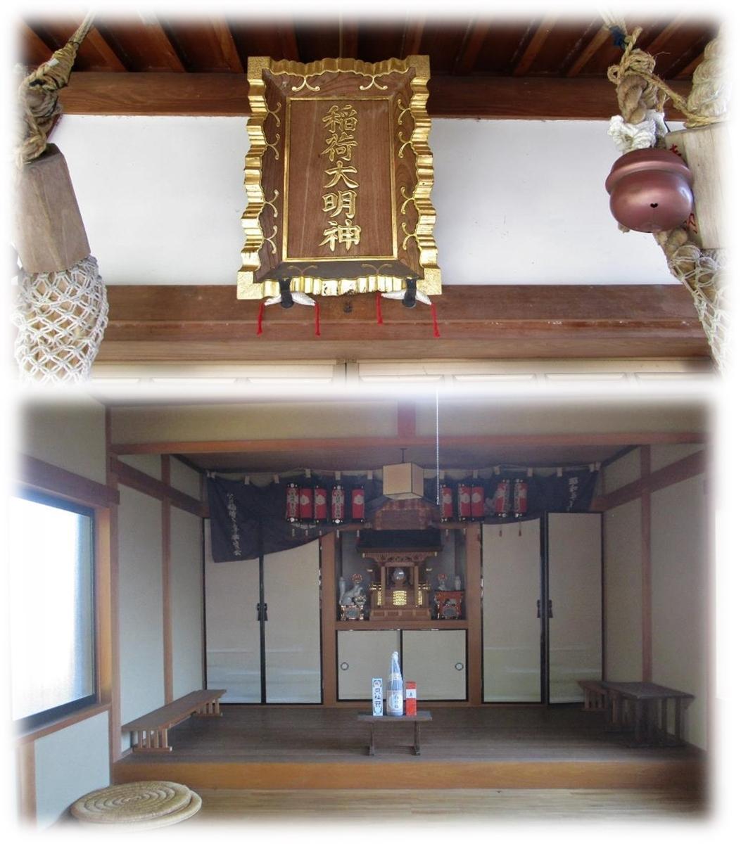f:id:owari-nagoya55:20200507222005j:plain