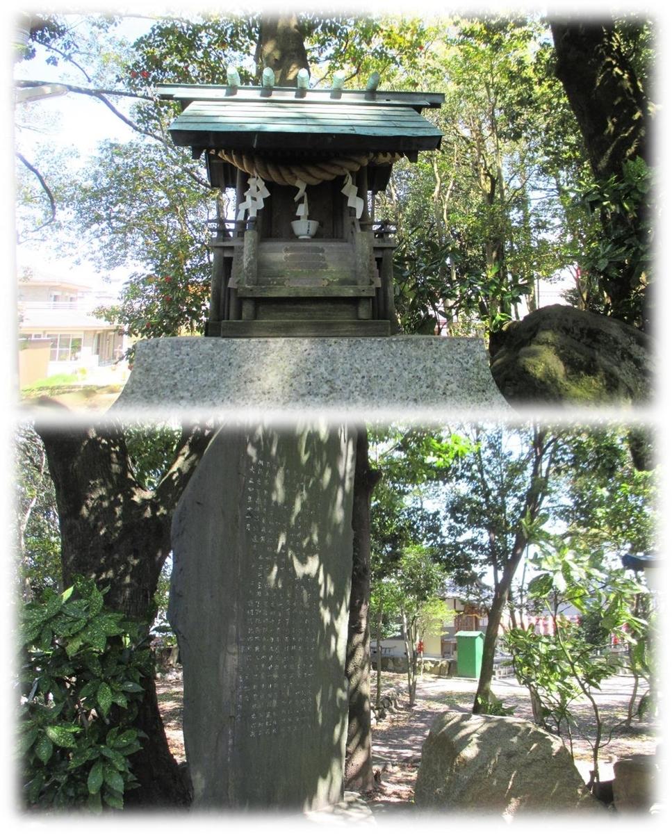 f:id:owari-nagoya55:20200507222356j:plain