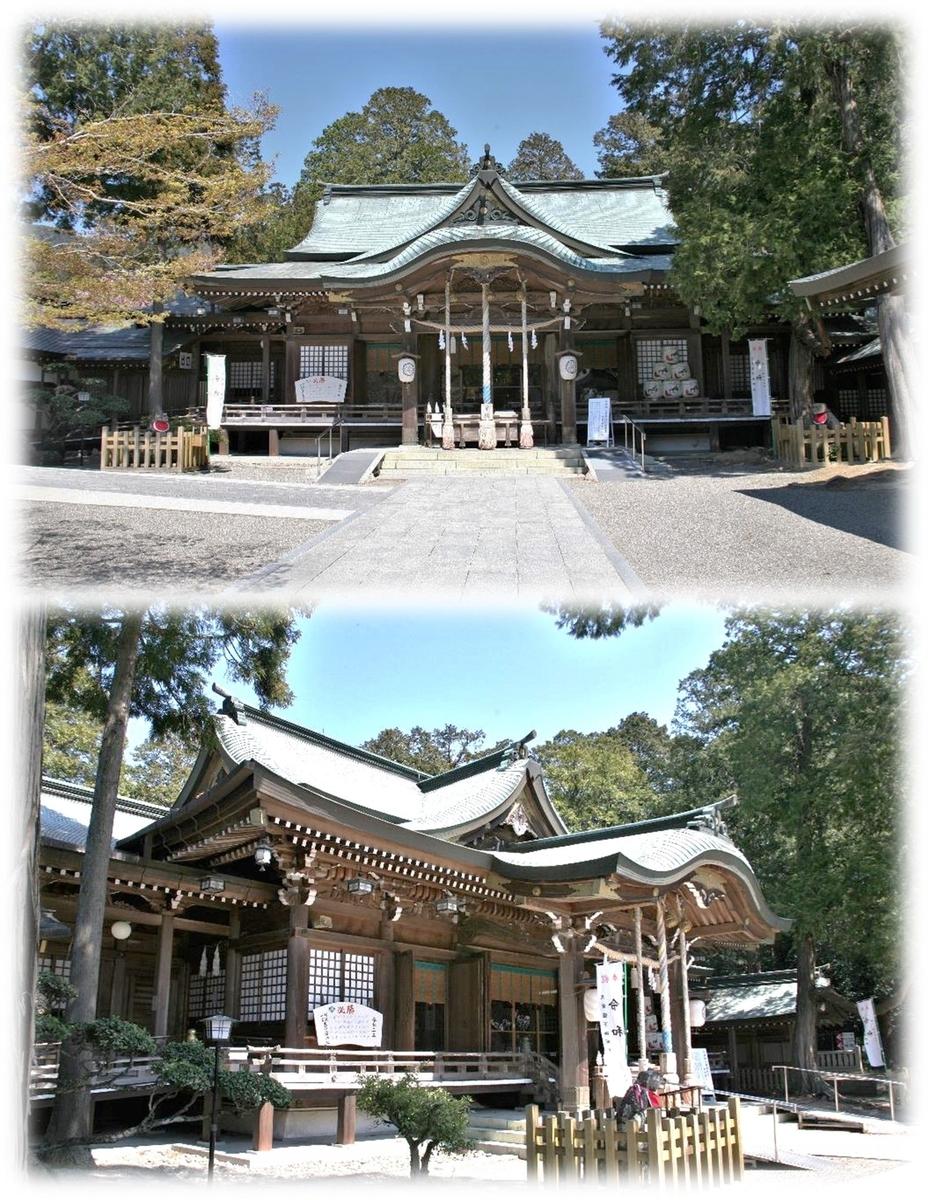 f:id:owari-nagoya55:20200509185100j:plain