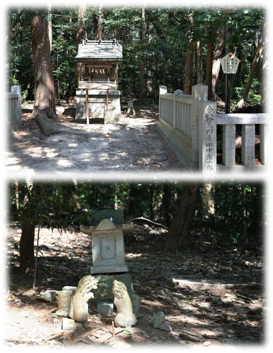 f:id:owari-nagoya55:20200509185239j:plain
