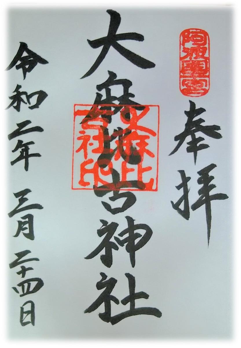 f:id:owari-nagoya55:20200509185643j:plain