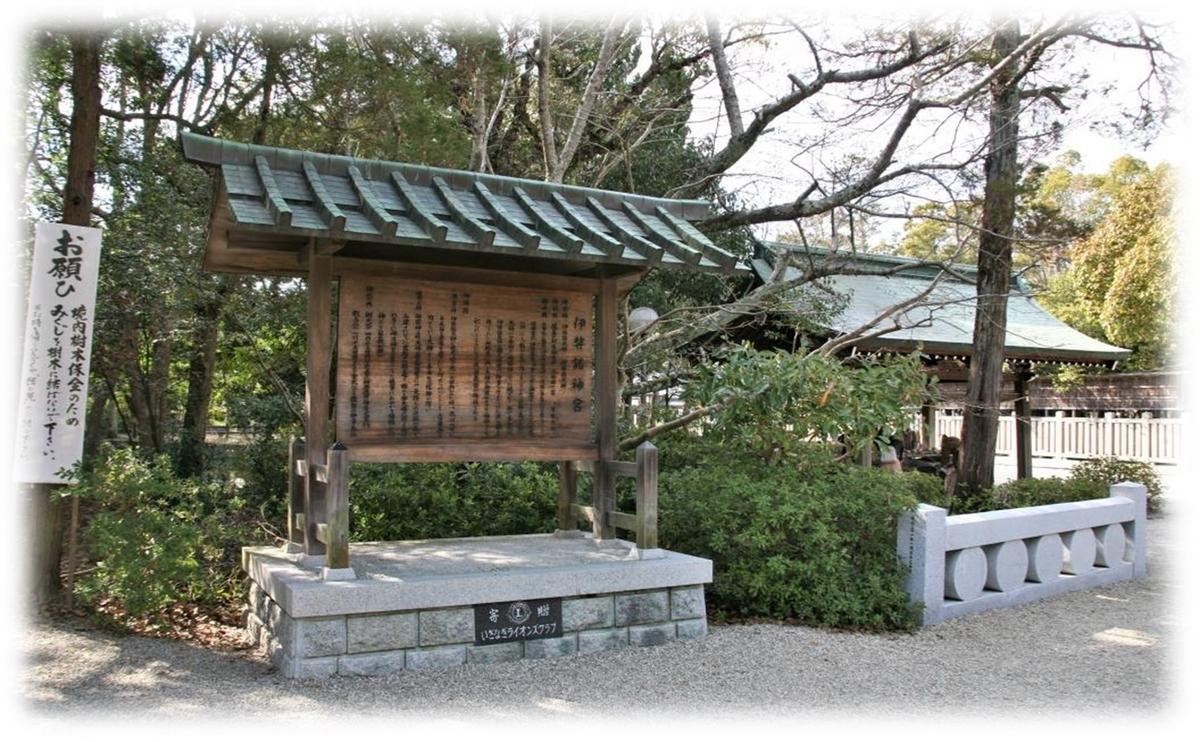 f:id:owari-nagoya55:20200524181027j:plain
