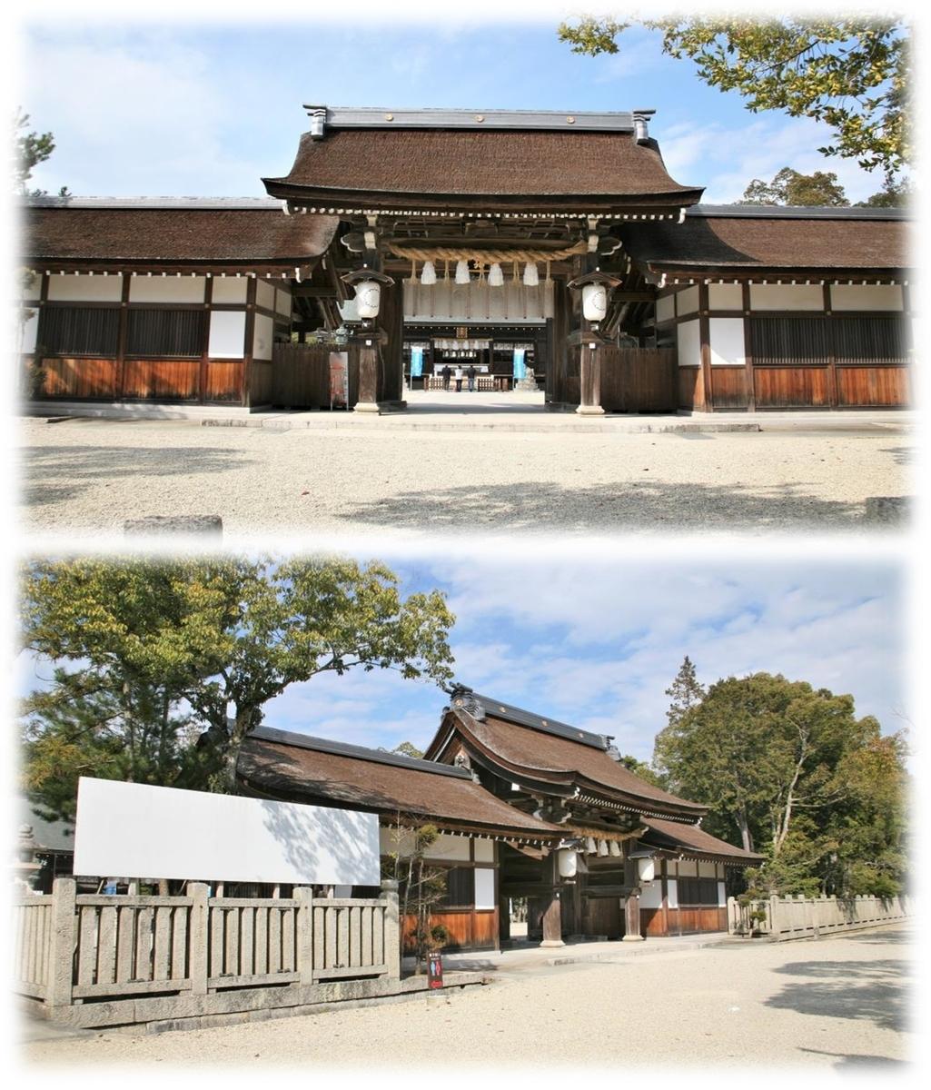 f:id:owari-nagoya55:20200524181159j:plain