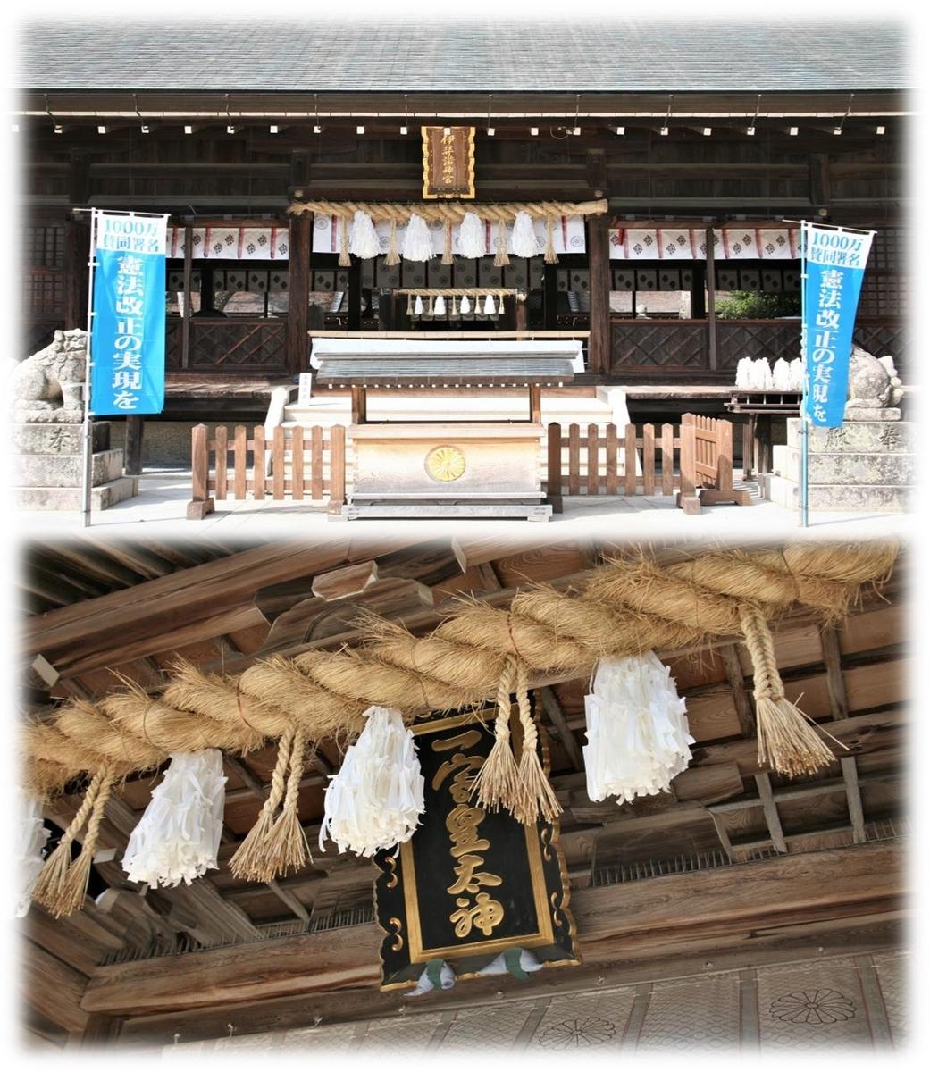f:id:owari-nagoya55:20200524181248j:plain