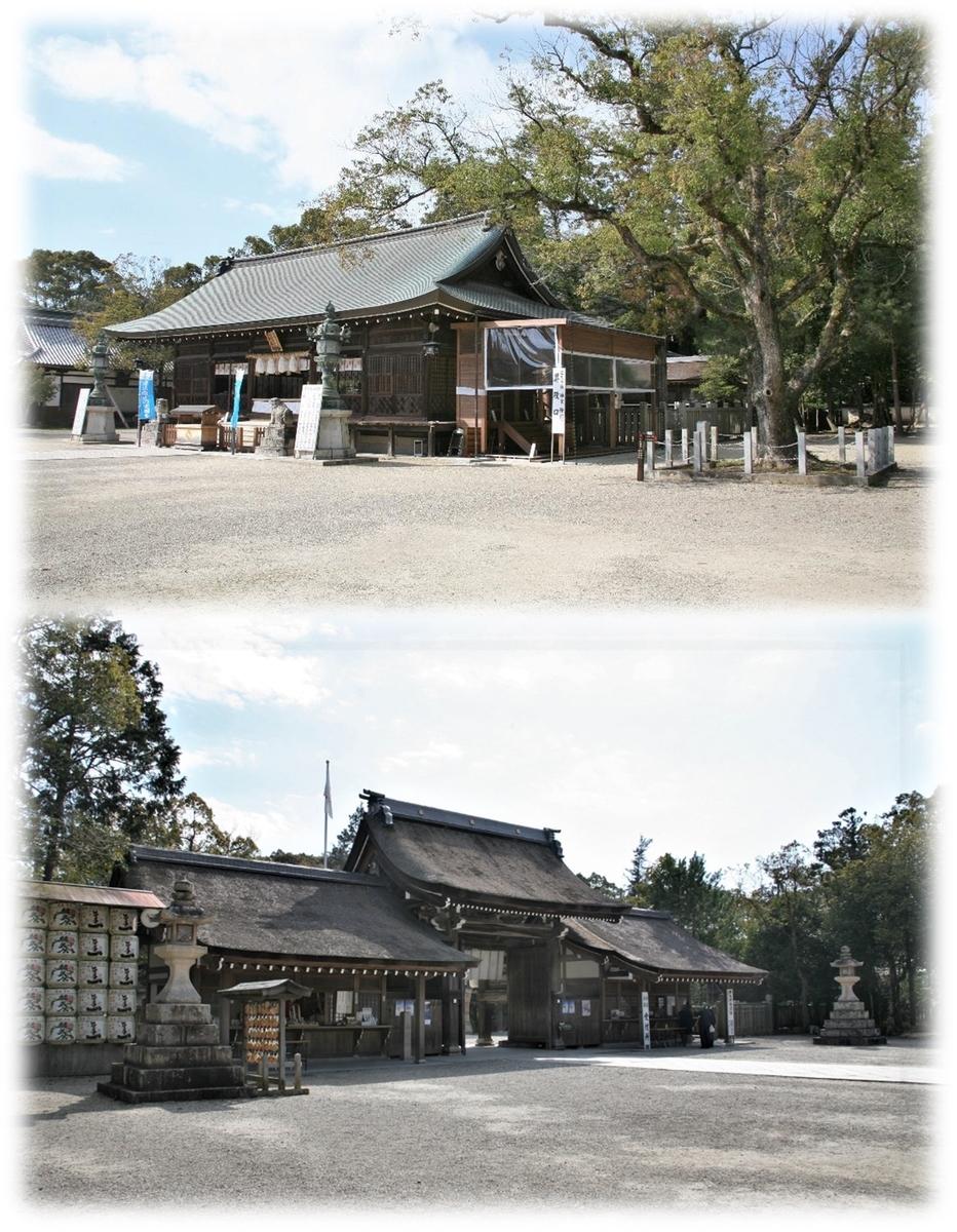 f:id:owari-nagoya55:20200524181314j:plain