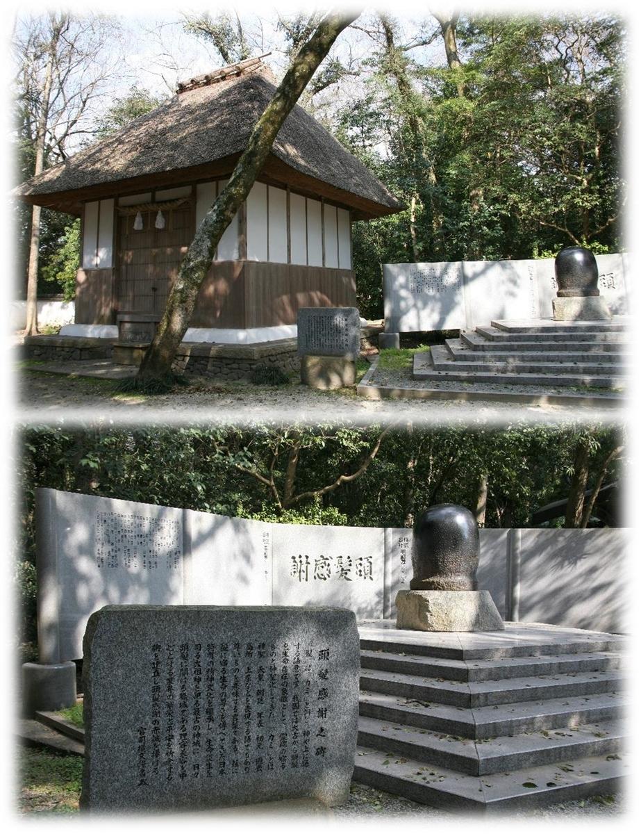 f:id:owari-nagoya55:20200524181518j:plain