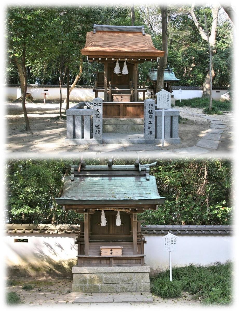f:id:owari-nagoya55:20200524181545j:plain