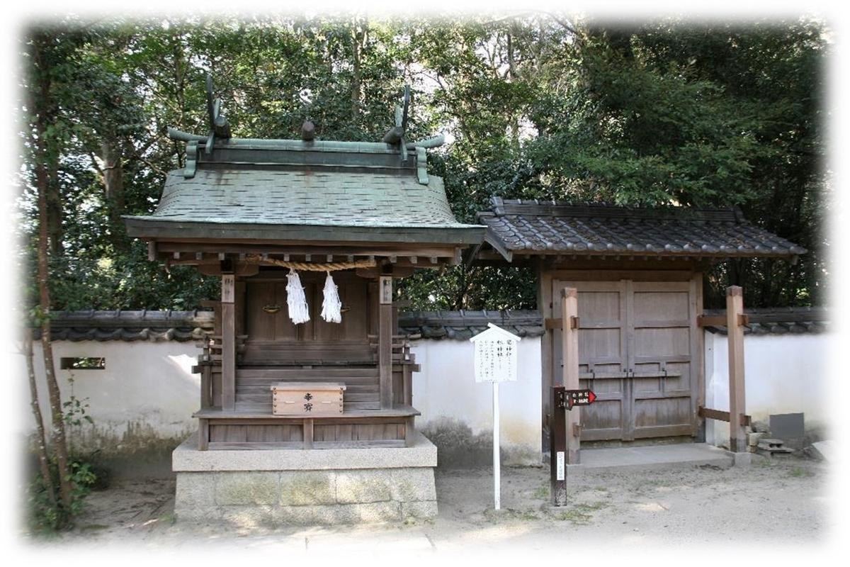 f:id:owari-nagoya55:20200524181629j:plain