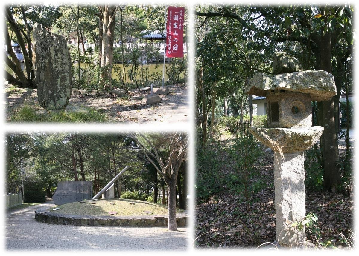 f:id:owari-nagoya55:20200524181938j:plain