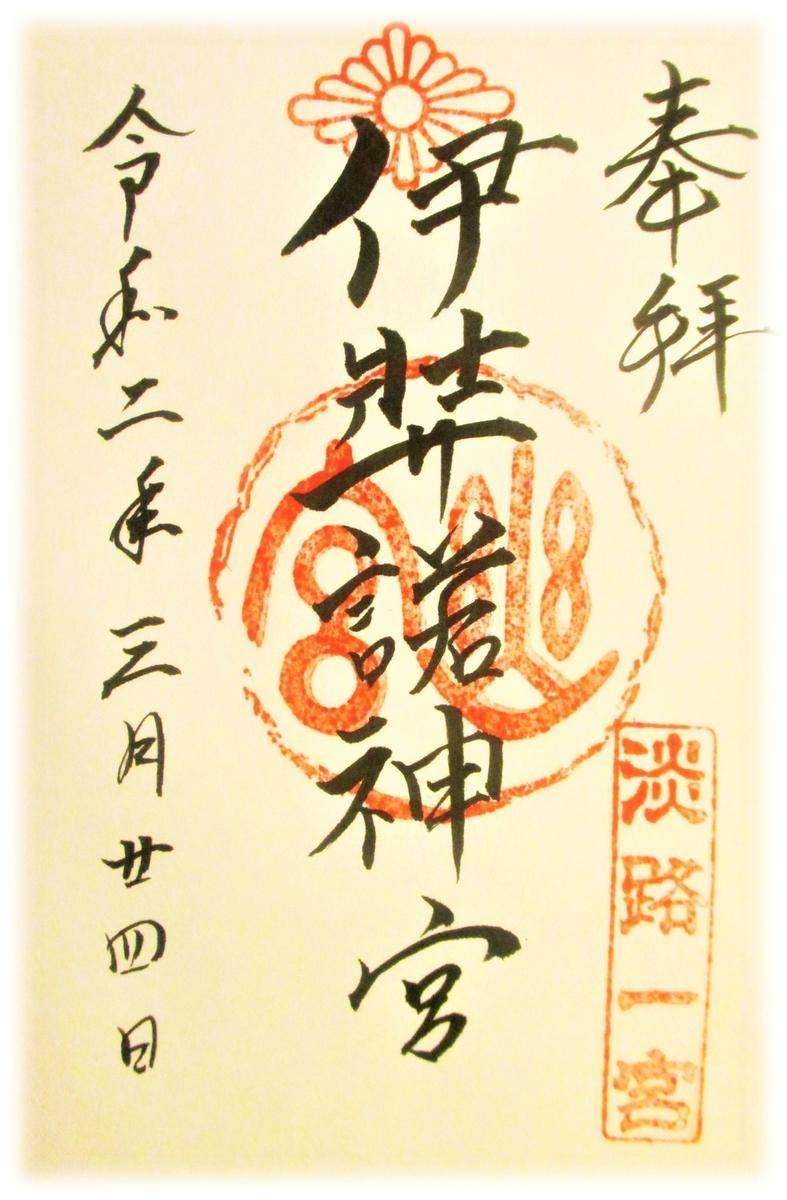 f:id:owari-nagoya55:20200524182030j:plain