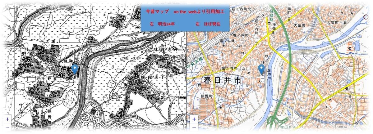 f:id:owari-nagoya55:20200525195854j:plain