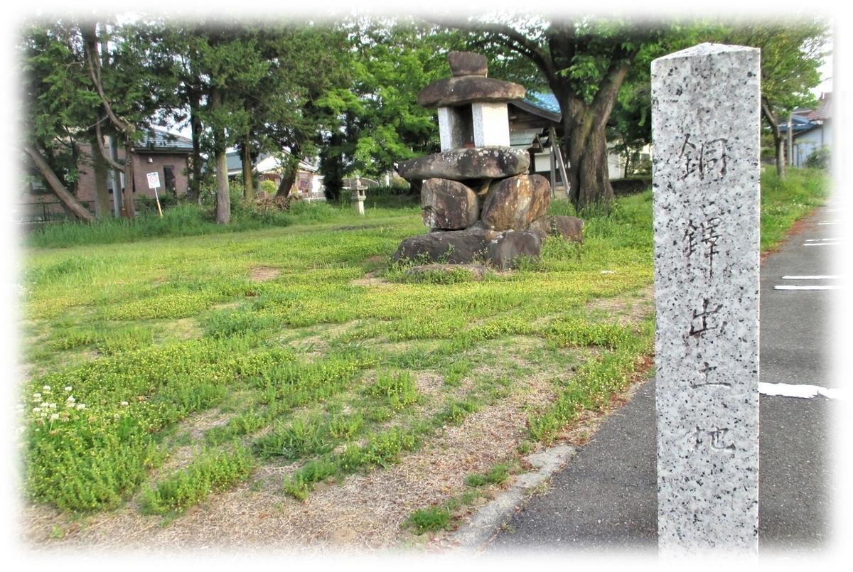 f:id:owari-nagoya55:20200525195945j:plain