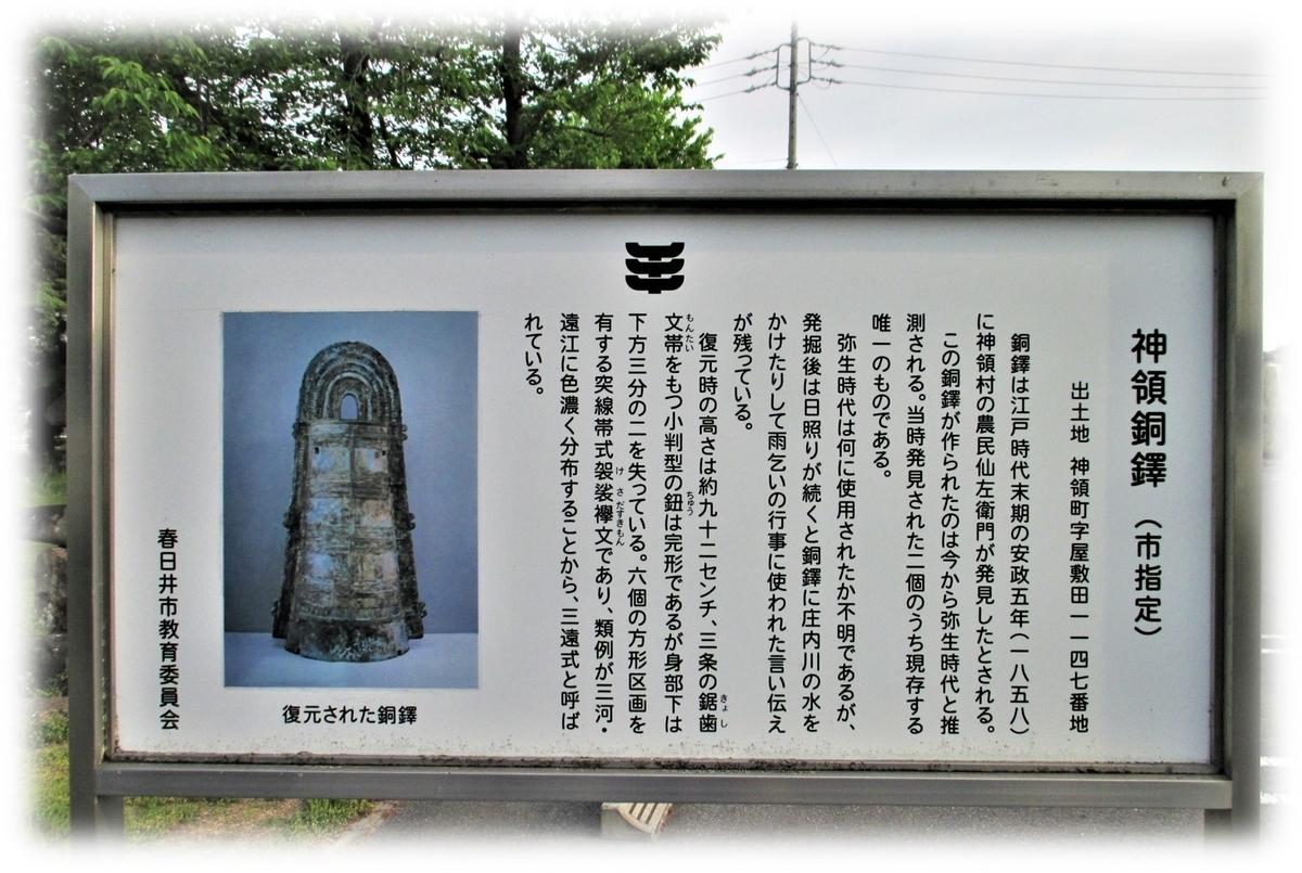 f:id:owari-nagoya55:20200525200005j:plain