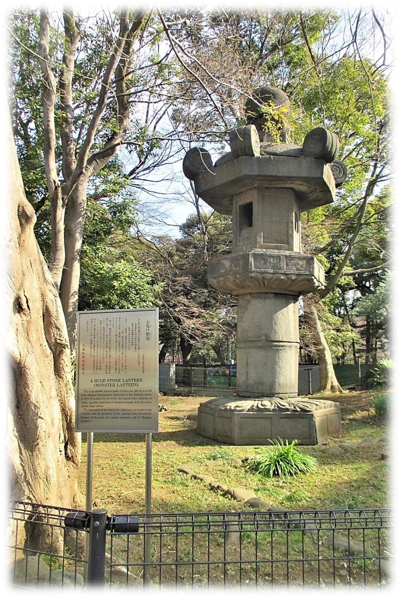 f:id:owari-nagoya55:20200604070353j:plain