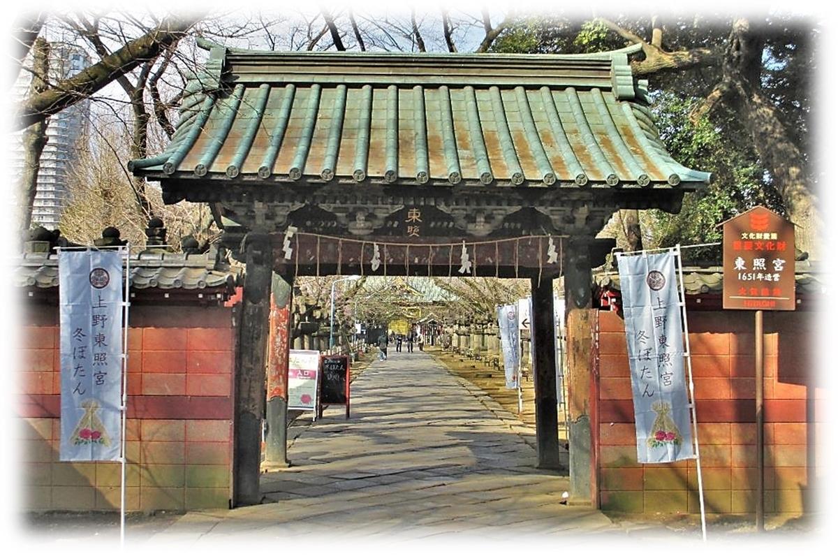 f:id:owari-nagoya55:20200604070448j:plain