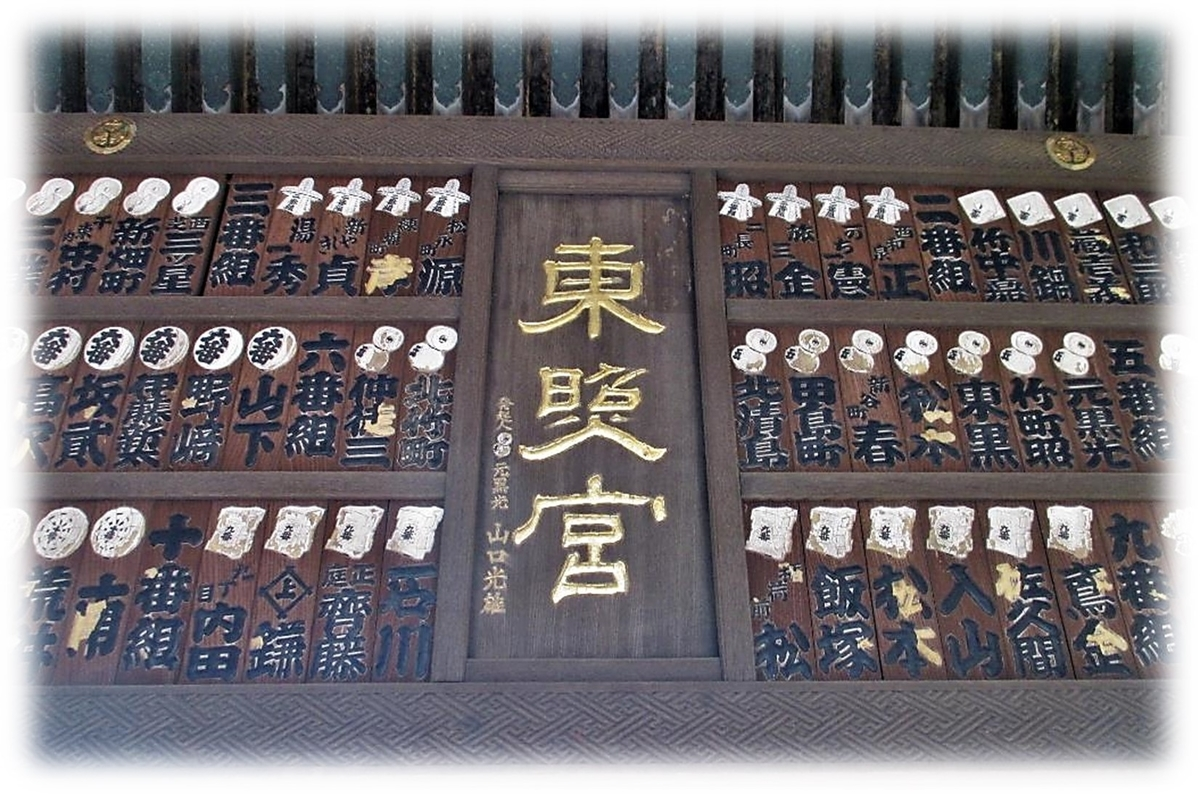 f:id:owari-nagoya55:20200604070517j:plain