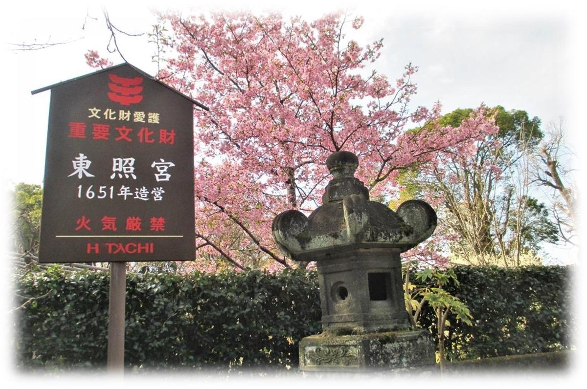 f:id:owari-nagoya55:20200604073347j:plain