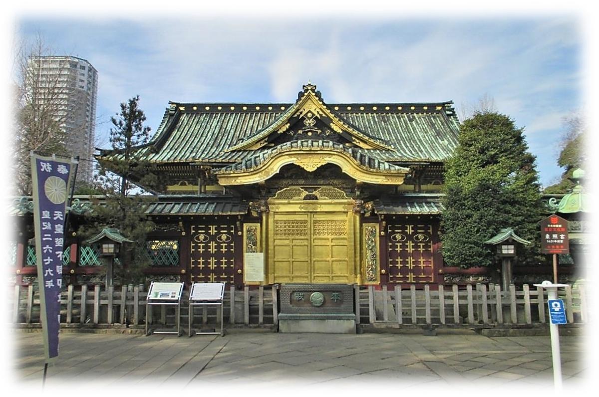 f:id:owari-nagoya55:20200604073657j:plain