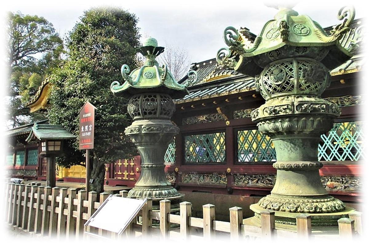 f:id:owari-nagoya55:20200604073718j:plain