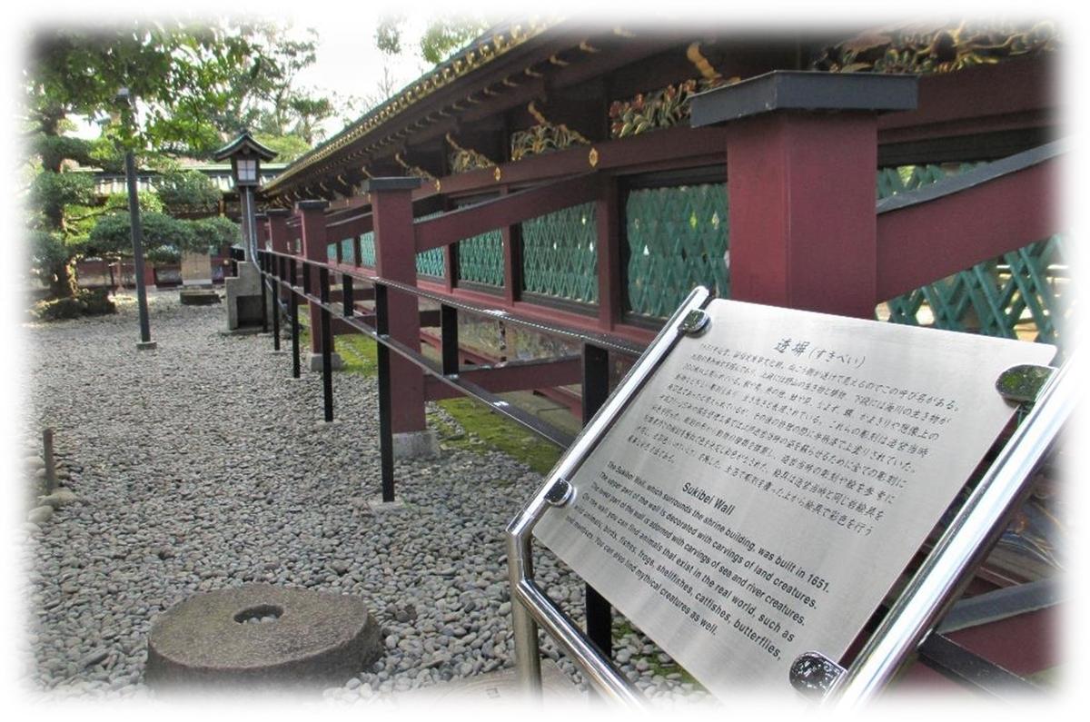 f:id:owari-nagoya55:20200604074342j:plain