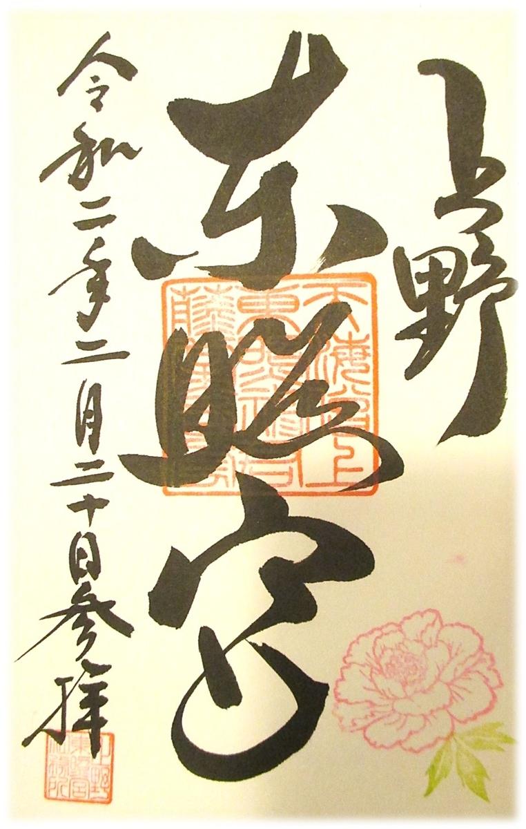 f:id:owari-nagoya55:20200604074733j:plain