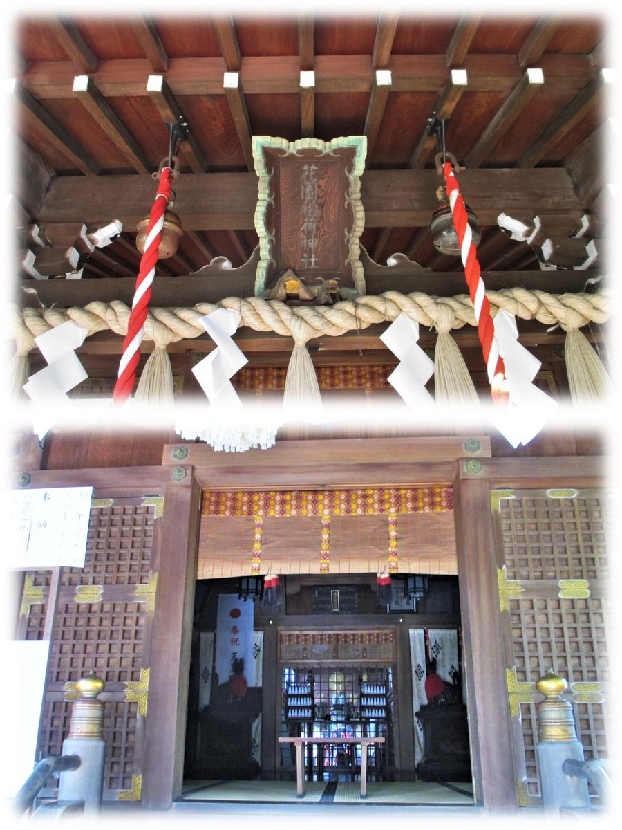 f:id:owari-nagoya55:20200614084239j:plain