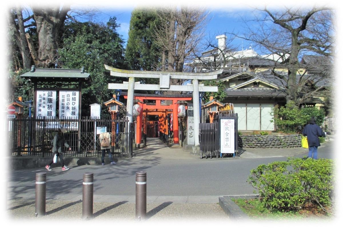 f:id:owari-nagoya55:20200614084355j:plain