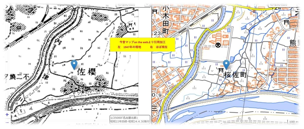 f:id:owari-nagoya55:20200616092958j:plain