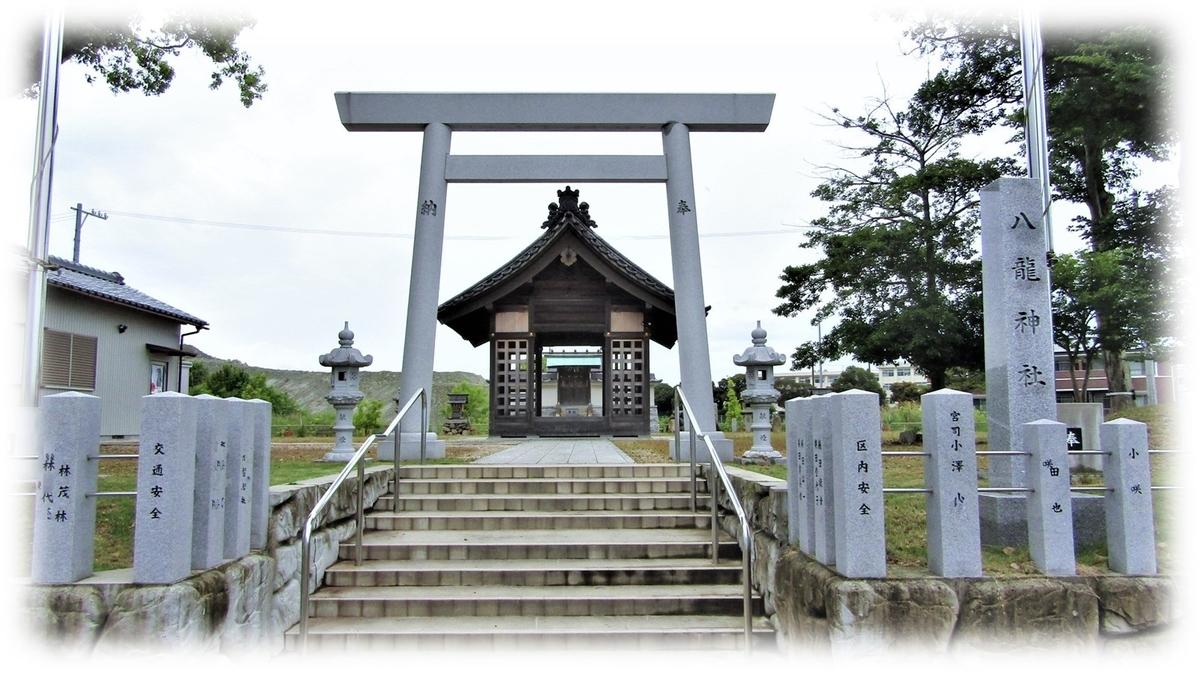 f:id:owari-nagoya55:20200616093123j:plain